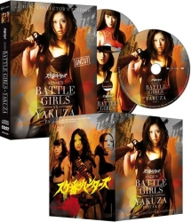 Battle Girls vs. Yakuza 1+2 - UNCUT Collectors Edition (3Disc Mediabook inkl. Soundtrack) lim. 2000Stk.